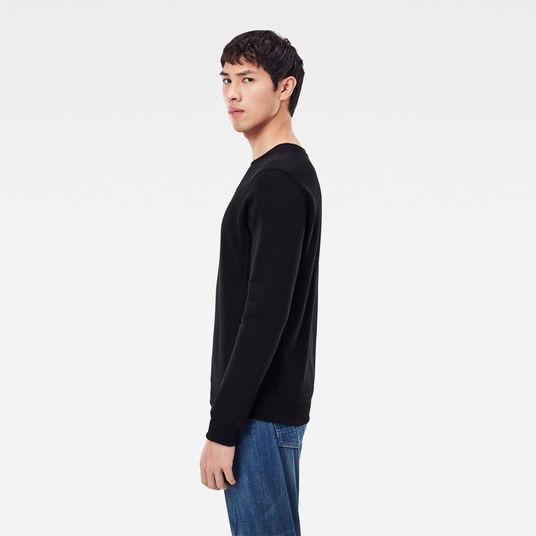G-Star Raw Premium Core Sweat Shirt Sweatshirt Pulli Uni schwarz d16917 c235 6484